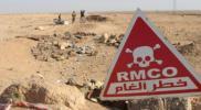 في ظل الإهمال المتعمد.. الألغام الأرضية تحصد حياة المدنيين في مناطق سيطرة الأسد بحماة