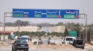 """ردة فعل سريعة لسكان """"منبج"""" بعد أنباء تسليمها إلى """"قوات الأسد"""""""