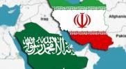 إيران توجه رسالة مفاجئة إلى السعودية