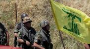 """إخوان سوريا تعلق على إدراج بريطانيا لـ""""حزب الله"""" كمنظمة إرهابية"""