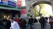 تصريحات تركية مهمة بشأن اللاجئين السوريين