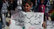 دور المرأة السورية في حماية المحرر