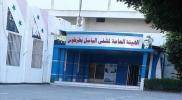 """مشفى """"الباسل"""" في طرطوس يغرق بالأوساخ (فيديو)"""