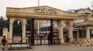 جامعة حلب الحكومية تلزم طلابها بقرار صادم شريطة قبول تسجيلهم