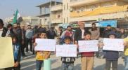 مظاهرة حاشدة لمهجري مدينة منبج في جرابلس وهذه أهم مطالبهم