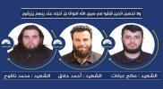 """ألغام الأسد الموقوتة تقتل عدة متطوعين من """"الخوذ البيضاء"""" في حماة"""