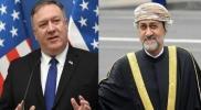"""""""ترامب"""" يُكلّف وزير الخارجية الأمريكي بمهمة في سلطنة عمان ورسالة لـ""""السلطان هيثم"""""""
