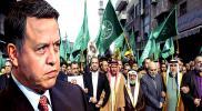 مستقبل العلاقة بين الإخوان المسلمين والنظام الأردني