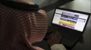 """شاهد.. اختراق موقع حكومي سعودي """"مهم"""".. وهذا ما نشره المخترقون عن """"ابن سلمان"""""""