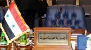 قطر تعلن عن شرطها الوحيد لعودة نظام الأسد إلى الجامعة العربية