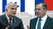 لقاء مرتقب بين وزير الخارجية الروسي ونظيره الإسرائيلي لتباحث الملف الملف السوري