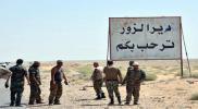 مخابرات الأسد تمنع ارتداء النقاب في ديرالزور