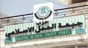 """""""جبهة العمل الاسلامي"""" يرفض قرار الحكومة الأردنية برفع أسعار المياه"""