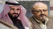 الكونجرس الأمريكي يصدر قرارًا صادمًا للأمير محمد بن سلمان بسبب خاشقجي