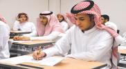 السعودية..أستاذ جامعي يلجأ إلى حيلة غير متوقعة لإجبار طلابه على عدم الغش في الاختبار (صورة)