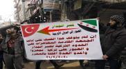 """""""كسر الجدار"""" من إدلب إلى برلين.. الشمال السوري المحرر يضع أوروبا في مواجهة """"الأسد"""" وروسيا"""