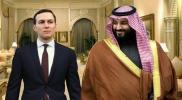 """قرار كاد أن يدمر السعودية.. """"كوشنر"""" يقنع محمد بن سلمان بالتراجع"""