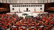 برلمان تركيا يقر اتفاق التطبيع مع إسرائيل