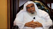 إقالة عميد كلية شريعة في أشهر جامعات السعودية.. السبب صادم