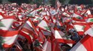 لبنان الأول عربيًّا على مستوى الفساد لعام 2016