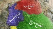 نظام الأسد يستمر في تطبيق خطته بالغوطة الشرقية