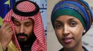 النائبة المسلمة في الكونغرس إلهان عمر تقلب الطاولة على محمد بن سلمان في أمريكا