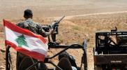 الجيش اللبناني ينفذ تهديده ويستهدف طائرة إسرائيلية خرقت الحدود
