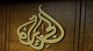 """أمير من """"آل سعود"""": """"الجزيرة"""" كادت تكون قناة رسمية سعودية بعد هذا الاتفاق"""