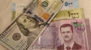3 أسباب تقف وراء عودة الليرة السورية للانخفاض