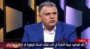 """خالد المحاميد يروّج على قناة """"الحدث"""" السعودية رواية الروس.. ويبرِّر الحملة العسكرية ضد إدلب"""