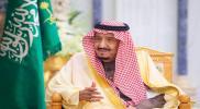 """على وقع تطبيعها مع إسرائيل.. قرار هام من """"الملك سلمان"""" بشأن السودان"""