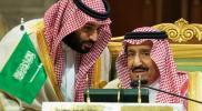 """""""الملك سلمان"""" يوافق على خصخصة قطاعات حكومية في السعودية.. وكشف مصير الموظفين السعوديين"""
