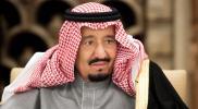 """على وقع الحفلات الراقصة والانفتاح.. """"الملك سلمان"""" يصدر توضيحًا مهما بشأن منهج السعودية"""