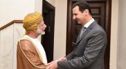 """السلطان """"قابوس"""" يبعث رسالة إلى بشار الأسد"""