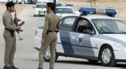 السعودية.. تفاصيل عملية سطو مسلح في مكة المكرمة