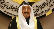"""كلمة نارية لـ""""أمير الكويت"""" بشأن الخلافات بين السعودية وقطر: هذا معول الهدم في الخليج"""