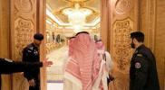 """حادثة تهز أسرة """"آل سعود"""" من الداخل.. أمراء يبكون بسبب ما حدث ومصادر تكشف التفاصيل (صور)"""