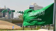 قرار سعودي بتحمل الدولة قيمة الزكاة وضريبة الدخل لهذه الفئات التمويلية