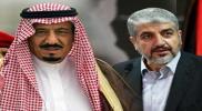 نيويورك تايمز: لقاء سلمان بمشعل يعكس إصرار العاهل السعودي على حشد العرب ضد إيران