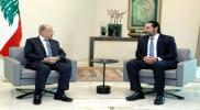 الحريري يعلن اعتذاره عن تشكيل الحكومة لعدم التوافق مع ميشال عون وتصريحات مهمة