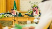 """أول إجراء من مجلس الوزراء السعودي برئاسة """"الملك سلمان"""" بشأن قضية المواطن السوري المقتول"""