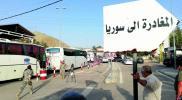 الكشف عن خطة تركية لترحيل مئات الآلاف من السوريين