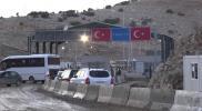 """""""باب الهوى"""" يعلن موعد إجازة عيد الأضحى للسوريين في تركيا"""