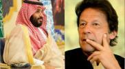رويترز: رسالة خاصة من محمد بن سلمان إلى باكستان بعد التصعيد العسكري مع الهند