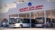 معبر باب الهوى شمال إدلب يصدر تعليمات تخص المسافرين السوريين من وإلى تركيا