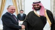 محادثات روسية مع الأمير محمد بن سلمان بشأن سوريا