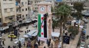 """وزير خارجية تركيا يحذر من تحوّل إدلب إلى """"غزة"""" جديدة"""