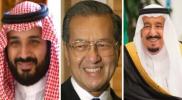 """مهاتير محمد يفاجئ """"الملك سلمان"""" وولي عهد السعودية قبيل قمة كوالالمبور الإسلامية"""