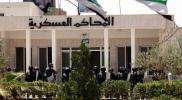 """""""أمن الدولة"""" الأردنية تصدر مجموعة من الأحكام في قضايا جرم"""