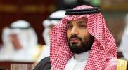 """محمد بن سلمان يصدر قرارًا يهزّ السفارة السعودية بأمريكا بشأن قضية """"خاشقجي"""""""